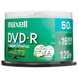 マクセル 録画用DVD-R 4.7GB 1-16倍速対応 CPRM対応 インクジェットプリンタ対応 50枚入り DRD120WPE.50SP [DRD120WPE50SP]