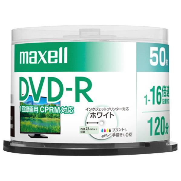 マクセル 録画用DVD-R 4.7GB 1-16倍速対応 CPRM対応 インクジェットプリンタ対応 50枚入り DRD120PWE.50SP [DRD120PWE50SP]【KK9N0D18P】