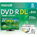 マクセル 録画用DVD-R DL 8.5GB 2-8倍速対応 CPRM対応 インクジェットプリンタ対応 5枚入り DRD215WPE.5S [DRD215WPE5S]【KK9N0D18P】