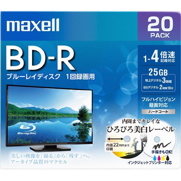 マクセル 録画用25GB 1-4倍速対応 BD-R追記型 ブルーレイディスク 20枚入り BRV25WPE.20S [BRV25WPE20S]【NMPTO】