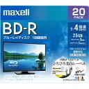 マクセル 録画用25GB 1-4倍速対応 BD-R追記型 ブルーレイディスク 20枚入り BRV25WPE.20S [BRV25WPE20S]【SPSP】