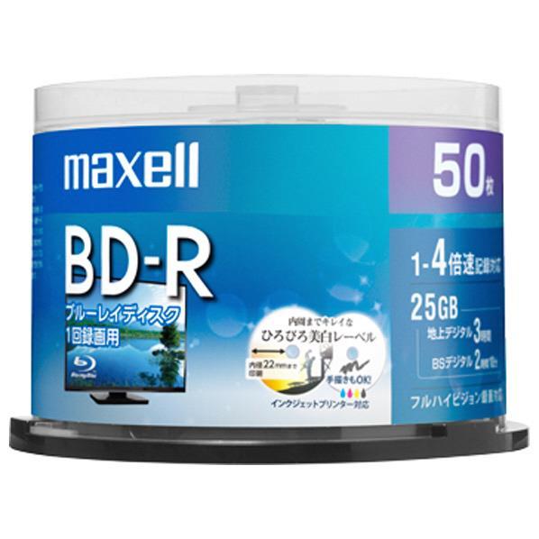 マクセル 録画用25GB 1-4倍速対応 BD-R追記型 ブルーレイディスク 50枚入り BRV25WPE.50SP [BRV25WPE50SP]【KK9N0D18P】
