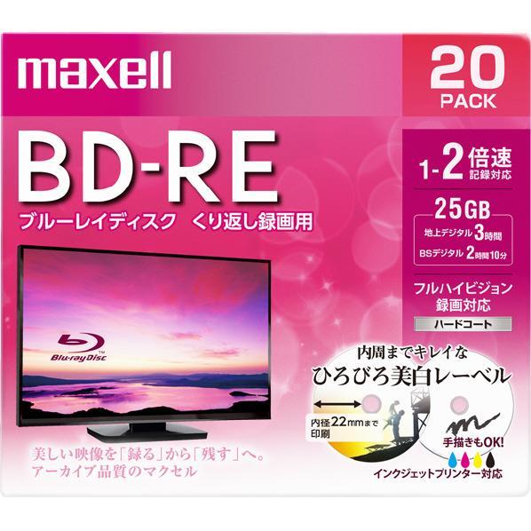 マクセル 録画用25GB 1-2倍速対応 BD-RE書換え型 ブルーレイディスク 20枚入り BEV25WPE.20S [BEV25WPE20S]【KK9N0D18P】