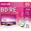 マクセル 録画用25GB 1-2倍速対応 BD-RE書換え型 ブルーレイディスク 20枚入り BEV25WPE.20S [BEV25WPE20S]【KK9N0D...