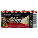 マクセル アルカリ乾電池 ボルテージ LR14(T)4P [LR14T4P]