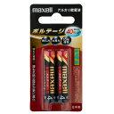 マクセル アルカリ乾電池 ボルテージ LR03(T)2B [LR03T2B]