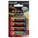マクセル アルカリ乾電池 ボルテージ LR6(T)4B [LR6T4B]【MVSP】