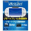 HORI リモートプレイアシストアタッチメント for PlayStation Vita PSV143 [PSV143]