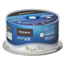 SONY 音楽用CD-R 80分 インクジェットプリンタ対応 50枚入り 50CRM80HPWP [50CRM80HPWP]