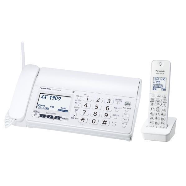 【送料無料】パナソニック デジタルコードレスFAX(子機1台タイプ) おたっくす ホワイト KX-PZ200DL-W [KXPZ200DLW]【KK9N0D18P】【RNH】【ESLG】