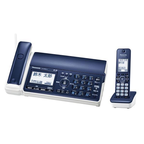 【送料無料】パナソニック デジタルコードレスFAX(子機1台タイプ) おたっくす ネイビーブルー KX-PZ500DL-A [KXPZ500DLA]【KK9N0D18P】【RNH】