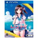 角川ゲームス レコラヴ Blue Ocean【PS Vita】 VLJM35323 [VLJM35323]