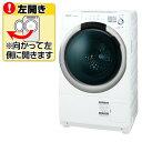 【送料無料】シャープ 【左開き】7.0Kgドラム式洗濯乾燥機 ホワイト系 ESS7AWL [ESS7AWL]【DZI】