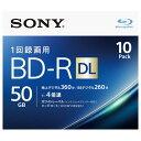 SONY 録画用50GB 2層 1-4倍速対応 BD-R追記型 ブルーレイディスク 10枚入り 10BNR2VJPS4 [10BNR2VJPS4]【KK9N0D18P】…