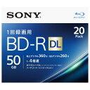 【送料無料】SONY 録画用50GB 2層 1-4倍速対応 BD-R追記型 ブルーレイディスク 20枚入り 20BNR2VJPS4 [20BNR2VJPS4]【...