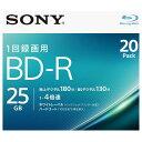 SONY 録画用25GB 1層 1-4倍速対応 BD-R追記型 ブルーレイディスク 20枚入り 20BNR1VJPS4 [20BNR1VJPS4]【MTOP】
