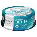 SONY 録画用25GB 1層 1-4倍速対応 BD-R追記型 ブルーレイディスク 30枚入り 30BNR1VJPP4 [30BNR1VJPP4]【KK9N0D...