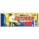 三菱 単1形アルカリ乾電池 10本パック オリジナル LR20EM/10S [LR20EM10S]
