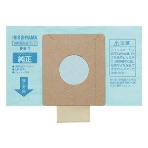 アイリスオーヤマ 紙パック式クリーナー用 純正紙パック(5枚入) IPB-1 [IPB1]【ARMP】