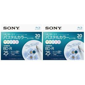 SONY 録画用25GB 1層 1-4倍速対応 BD-R追記型 ブルーレイディスク 20枚入り 2個セット 20BNR1VJCS4P2 [20BNR1VJCS4P2]