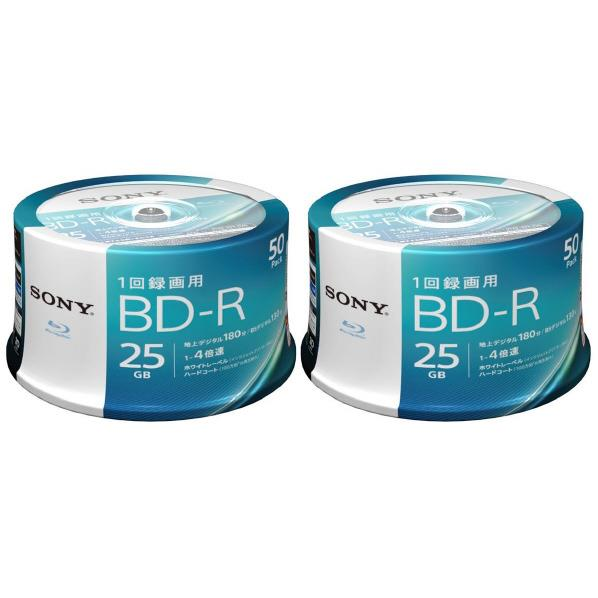 SONY 録画用25GB 1層 1-4倍速対応 BD-R追記型 ブルーレイディスク 50枚入り 2個セット 50BNR1VJPP4P2 [50BNR1VJPP4P2]