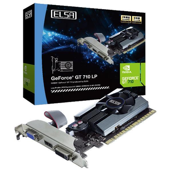 【送料無料】ELSA グラフィックスボード ELSA GeForce GT 710 LP 2GB GD710-2GERL [GD7102GERL]