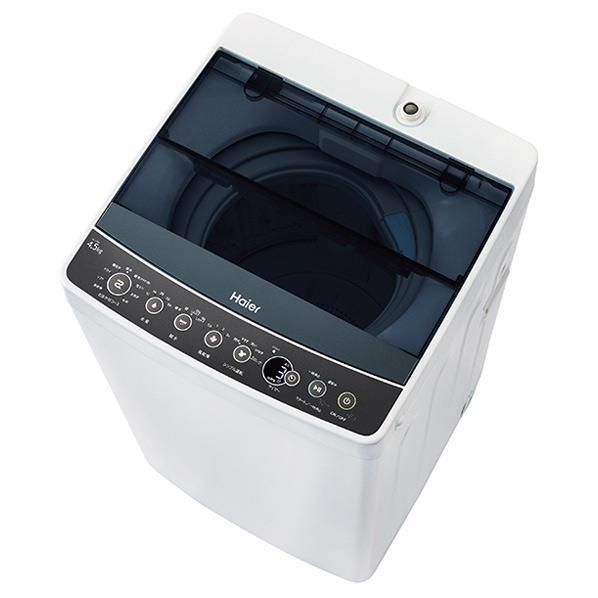 ハイアール 4.5kg全自動洗濯機 Haier Joy Series ブラック JW-C45A-K [JWC45AK]【RNH】