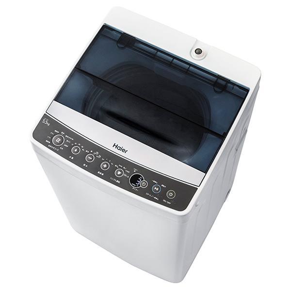 【送料無料】ハイアール 5.5kg全自動洗濯機 Haier Joy Series ブラック JW-C55A-K [JWC55AK]【RNH】