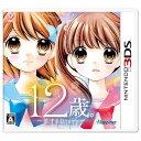 【送料無料】ハピネット 12歳。〜恋するDiary〜【3DS専用】 CTRPBA7J [CTRPBA7J]