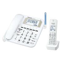 パナソニックデジタルコードレス電話機(子機1台タイプ)ホワイトVE-E10DL-W