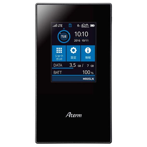 NEC LTEモバイルルータ Aterm ブラック PA-MR05LN [PAMR05LN]【RNH】【SYBN】