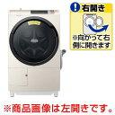 【送料無料】日立 【右開き】11.0kgドラム式洗濯乾燥機 ビッグドラム スリム シャンパン BD-SV110AR N [BDSV110ARN]【RNH】