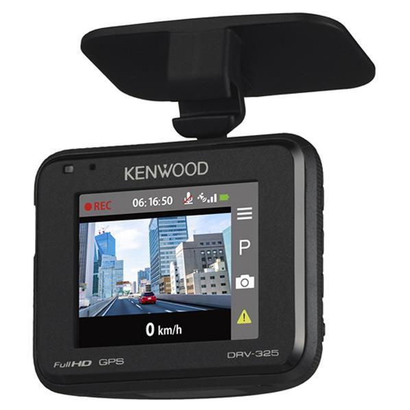 KENWOODケネックス スタンダード ドライブレコーダー ブラック DRV-325 [DRV325]【RNH】
