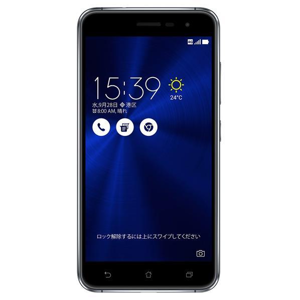 【送料無料】ASUS SIMフリースマートフォン ZenFone 3 サファイアブラック ZE520KL-BK32S3 [ZE520KLBK32S3]