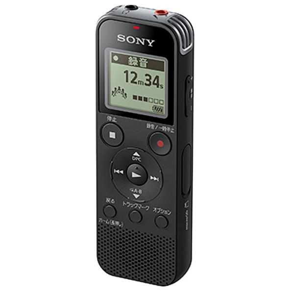 【送料無料】SONY ステレオICレコーダー(4GB) ブラック ICD-PX470F B [ICDPX470FB]【RNH】