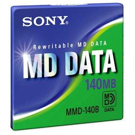 SONY データ用MD(140MB) MMD-140B [MMD140B]