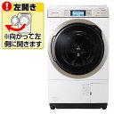 【送料無料】パナソニック 【左開き】11.0kgドラム式洗濯乾燥機 クリスタルホワイト NA-VX9700L-W [NAVX9700LW]