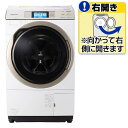 【送料無料】パナソニック 【右開き】11.0kgドラム式洗濯乾燥機 クリスタルホワイト NA-VX9700R-W [NAVX9700RW]