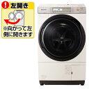 【送料無料】パナソニック 【左開き】10.0kgドラム式洗濯乾燥機 ノーブルシャンパン NA-VX7700L-N [NAVX7700LN]