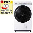【送料無料】パナソニック 【左開き】10.0kgドラム式洗濯乾燥機 クリスタルホワイト NA-VX3700L-W [NAVX3700LW]【MRAP】