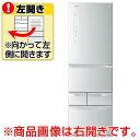 【送料無料】東芝 【左開き】410L 5ドアノンフロン冷蔵庫 VEGETA シルバー GR-K41GL(S) [GRK41GLS]【RNH】