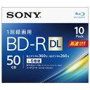 SONY 録画用50GB 片面2層 1-6倍速対応 BD-R DL追記型 ブルーレイディスク 10枚入り 10BNR2VJPS6 [10BNR2VJPS6]【MTOP】
