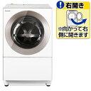 【送料無料】パナソニック 【右開き】10.0kgドラム式洗濯機(3.0kg乾燥付き) Cuble ピンクゴールド NA-VG1100R-P [NAVG1100R...