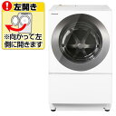 【送料無料】パナソニック 【左開き】10.0kgドラム式洗濯機 Cuble アイアンシルバー NA-VS1100L-S [NAVS1100LS]【RNH】