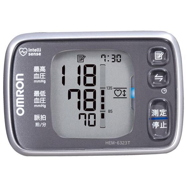 【送料無料】オムロン 手首式血圧計 HEM-6323T [HEM6323T]【RNH】