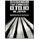 【送料無料】エイベックス BIGBANG10 THE CONCERT:0.TO.10 in JAPAN + BIGBANG10 THE MOVIE BIGBAN...