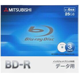三菱ケミカルメディア データ用25GB 1-6倍速対応 BD-R追記型 ブルーレイディスク 3枚入り DBR25RP3D1 [DBR25RP3D1]【FBMP】