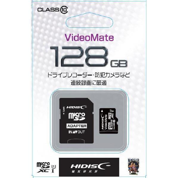 ハイディスク 高速microSDXC UHS-Iメモリーカード(Class 10対応・128GB) VideoMate HDMCSDH128GCL10VM [HDMCSDH128GCL10VM]【KK9N0D18P】