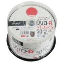 磁気研究所 録画用DVD-R 4.7GB 1-16倍速対応 CPRM対応 インクジェットプリンタ対応 50枚入り HI DISC TYシリーズ TYDR12JC...