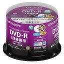 三菱化学メディア 録画用DVD-R 1-16倍速対応 CPRM対応 インクジェットプリンタ対応 52枚入り オリジナル VHR12JPC52SD1 [VHR12...